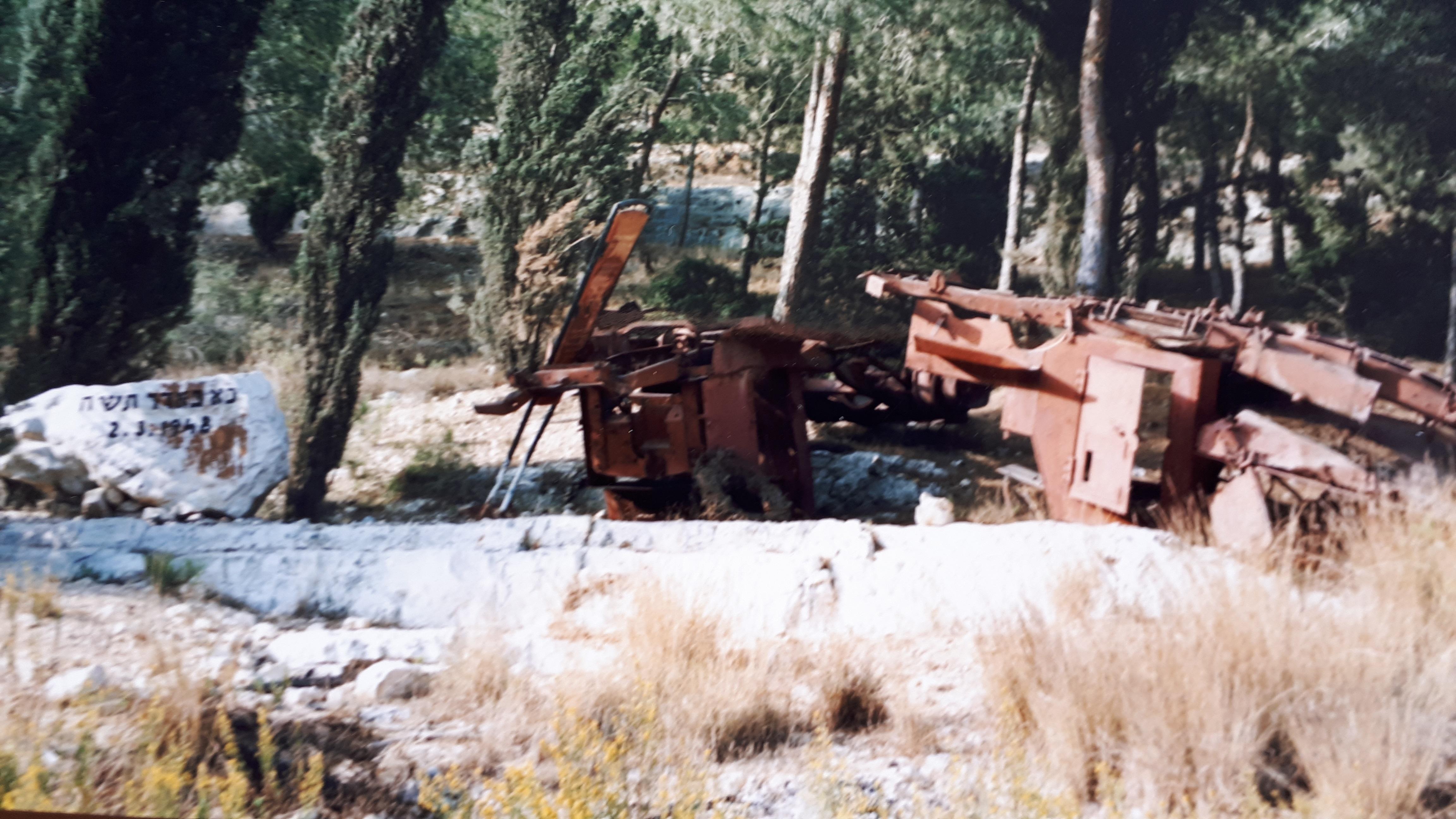 abandoned military equipment 1991 Israel